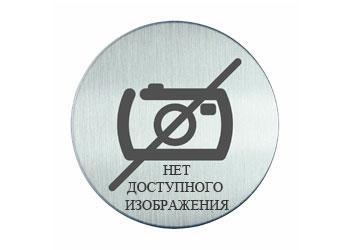 Нет доступного изображения товара Сетевая газонокосилка  1700 Вт ш/с 380 мм Зубр ГСЦ-38-1700